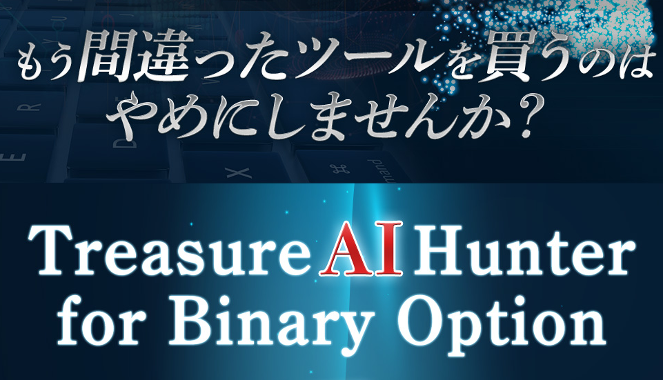 Treasure AI Hunter for Binary Option